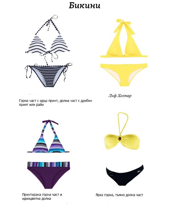 grysha_bikini
