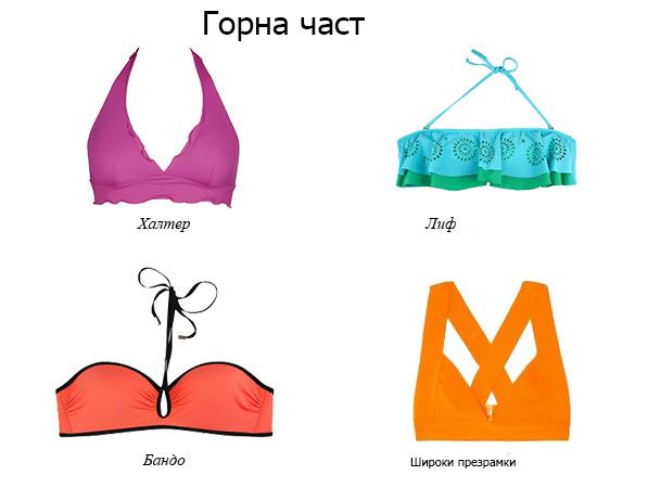 grysha_lif